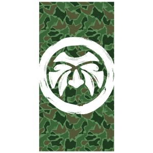 Urban Beach Freemont Camouflage 100% Cotton Beach Towel, 152 x 76 cm - Green
